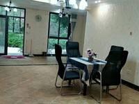 出租心悦华庭3室2厅2卫130平米1800元/月住宅