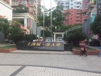 市中太白广场诗城本校旁人流量大户型方正的大面积铺子,投资首选