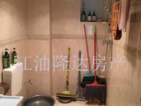 全江景房,哎呀我去,,,卧室客厅厨房洗手间都看江景哟