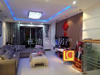 黄金楼层,超大面积,精装修,欢迎来电看房