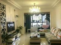 西山片区,现代化精装修3室,房东低价出售,价格美丽