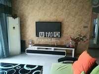 大城口附近 江城苑 家具家电齐全 可拎包入住 欢迎随时看房