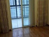 三桥片区 中油涪滨花园4号地 三室两厅一卫 房东着急卖 只卖56万了 仅此一套