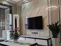 出售新泰国际2室2厅1卫63平米62万住宅