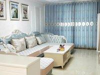 出售汇丰花园2室2厅1卫98.84平米55万住宅