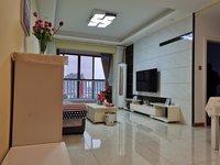 滨江华城电梯公寓低价出售,楼层好