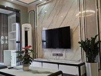 出售新泰国际2室2厅1卫77.1平米62.8万住宅