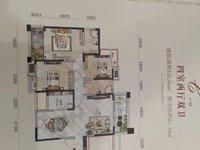出售花溪 七里3室2厅2卫140平米52万住宅