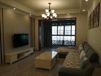 出租中央大道3室2厅1卫105平米1833元/月住宅