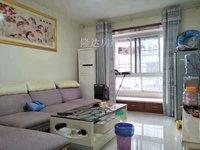 出售新发家园2室2厅1卫71平米34万住宅