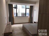 出租电力小区1室1厅1卫50平米650元/月住宅