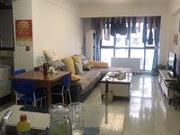 上海城三期,家具家电齐全可按揭贷款