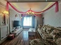 出售华丽世景3室2厅1卫95.8平米66万住宅