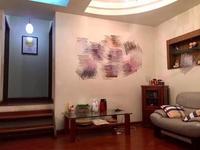 江高附近,精装大三室,读书方便