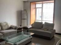 出租新嘉苑小区2室2厅1卫100平米1000元/月住宅