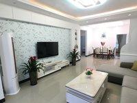 滨江华城片区,精致三室两厅双卫,花园小学学区房。