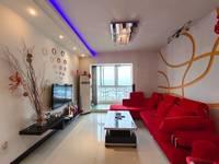 诗城南校区学 区房,瑞丰远东城两室两厅,钥匙在手,看房方便!