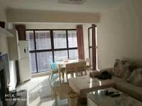 出租新景家园2室2厅1卫85平米1150元/月住宅
