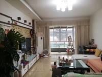诗城本校学区房锦绣花园二期;低楼层 证件在手