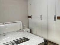 一桥附近三室精装修带家具家电出租