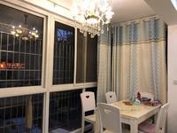 明华酒店附近 滨江华城D2区 三室低层精装房