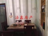 太白广场附近 三室底价出租 家具家电齐全 拎包入住