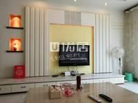 恒丰园附近新空间家园2室2厅1卫96.27平米45.8万住宅