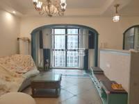 出售三桥品质小区3室2厅2卫110平米92万住宅