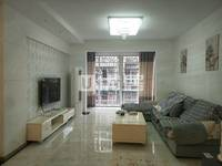 出售滨江华城D2区3室2厅2卫113平米56.5万住宅