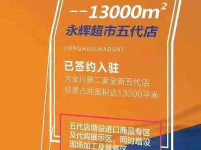 首付10万起 年回报率9 10年后开发商可回购