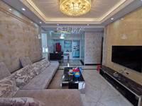 出售滨江华城B区3室2厅1卫95平米65万住宅