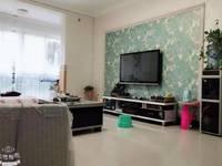 出售新嘉苑小区3室2厅1卫105平米47万住宅 支持按揭