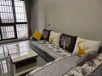 出租公园1号3室2厅2卫100平米1416元/月住宅