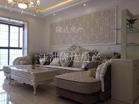 温馨3室,品牌家具家电,出行方便,周边生活设施齐全