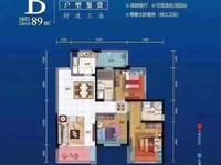 出售置信花园城3室2厅2卫89平米39万住宅 周围配套设施齐全 首付超低