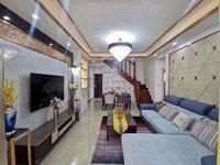 三桥附近,房屋户型方正,精装四室,家具家电齐全,拎包入住