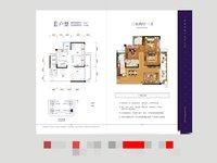 出售江油联想科技城3室2厅2卫92.7平米50万住宅