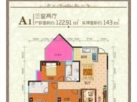 出售世纪远太城二期4室2厅2卫140平米80万住宅
