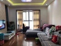 滨江华城片区精装房 户型方正 采光很好 价格可谈 随时看房