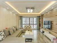 出售上海广场.名仕新苑 3室2厅2卫108.5平米71.8万住宅