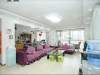 本人出售上海城2期3室2厅2卫138平米,满五唯一。