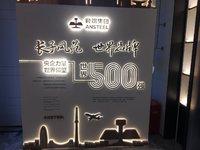 合宜江城公馆 特价房3952起 仅30套 送价值4万家里礼包 拿起电话赶紧咨询