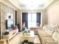 出售上海广场.名仕新苑 3室2厅2卫118平米77万住宅