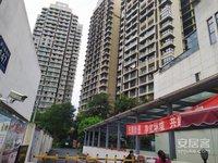 出售中央大道4室2厅1卫120平米71万住宅