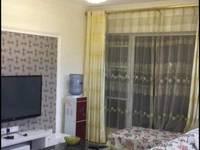 出租宝龙对面上海广场.名仕新苑 2室2厅2卫104平米1250元/月住宅