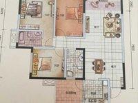 出售中央大道3室2厅2卫110平米68万住宅