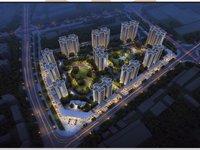出售碧桂园 绵州府3室2厅2卫95平米43万住宅