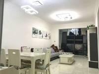 低价出售新泰国际2室2厅1卫78平米