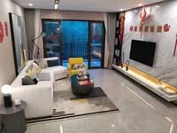 出售时代之光3室2厅2卫95平米43万住宅