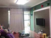 三桥片区 涪滨花园 精装两室 可改三室 房东吐血价46万了 房子绝对真实